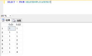 delete_duplicate_1