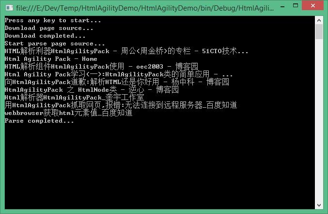 htmlagility-demo