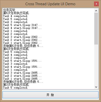 cross-thread-update-ui