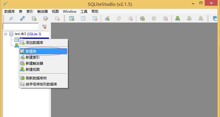 sqlite-create-table