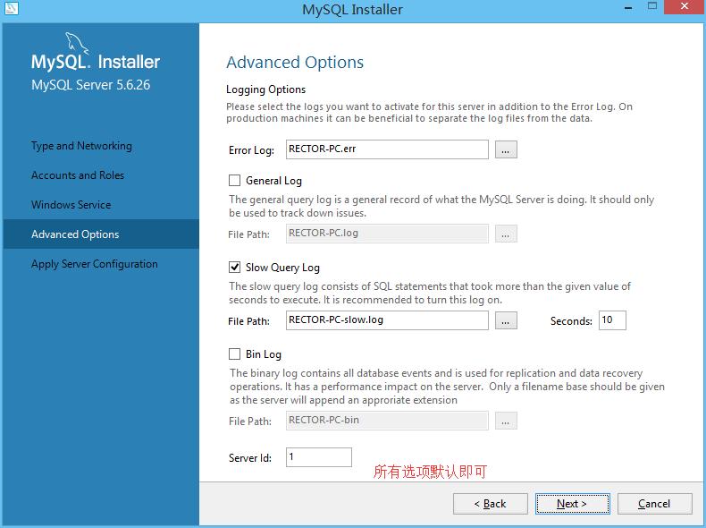 install-mysql-5-6-step-14