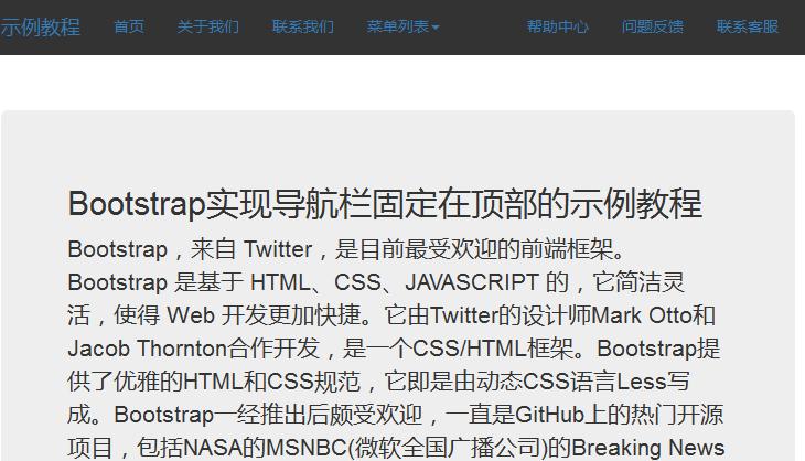bootstrap-fixed-top-navbar