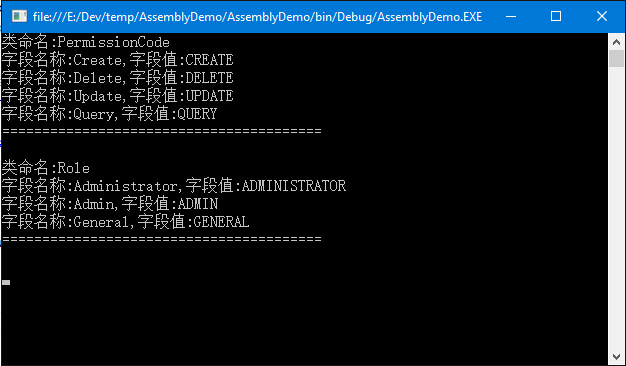 assembly-load-all-specified-namespace-field-01